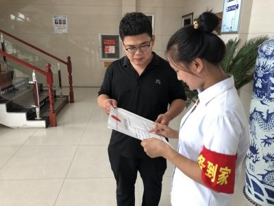宁津县行政审批服务局:政务直达 审批到家