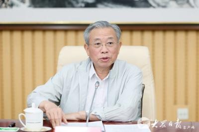山东省委党史学习教育领导小组召开会议