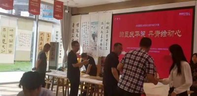 翰墨庆华诞 丹青绘初心 | 庆祝中国共产党成立一百周年主题书画艺术展开幕