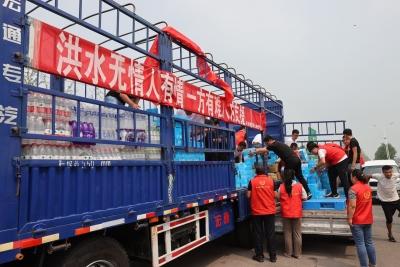 庆云:志愿救援队携救灾物资驰援河南