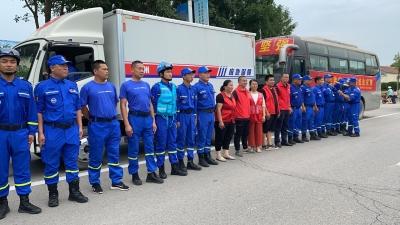紧急驰援!德州红十字蓝天救援队80名队员奔赴河南抢险救灾