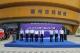 澳门银河棋牌市科技馆正式开馆 市民可凭身份证免费参观